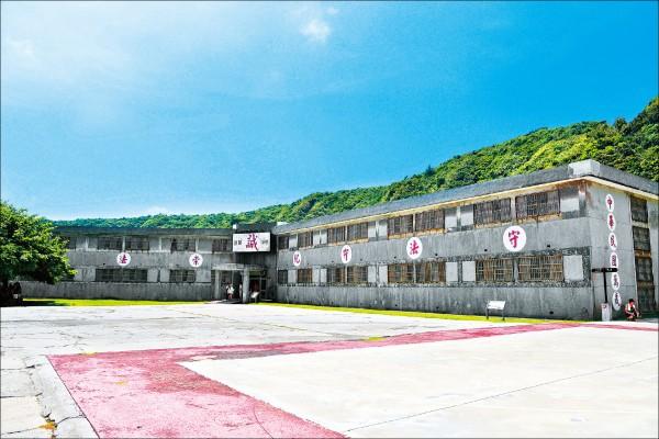 被稱為綠洲山莊的國防部綠島感訓監獄在1972年完工後,台灣各地政治犯被移置此處監禁與進行思想改造。(記者許麗娟/攝影)