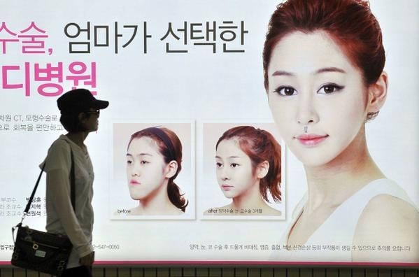 南韓今年中秋假期長達10天,許多人趁著連假「進廠維修」,不少整形診所都呈現大爆滿狀態。(圖擷自推特)