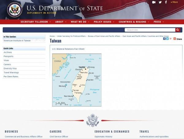 圖中可見台灣只剩下地圖。(圖翻攝美國國務院官網)