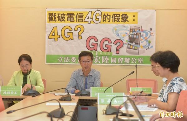 立委張宏陸與陳賴素美今天召開「戳破電信4G的假象」記者會,對網速偏慢表達不滿。(記者張嘉明攝)