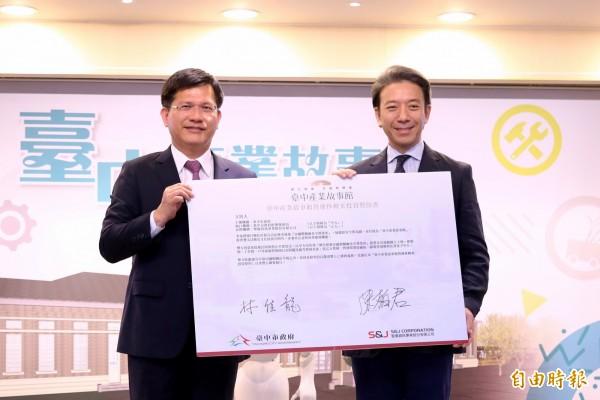台中市長林佳龍(左)與聖僑資訊公司總經理陳柏君完成台中產業故事館OT簽約。(記者張菁雅攝)