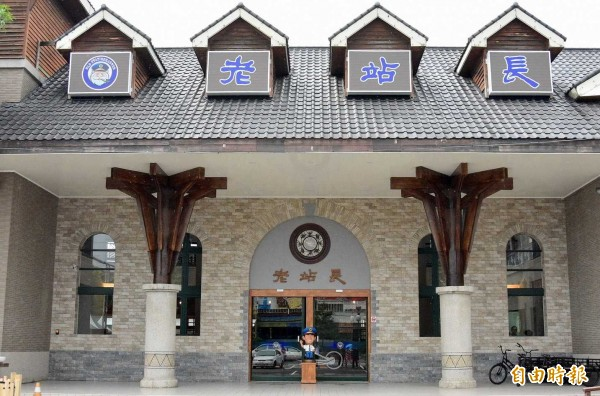 南投縣集集驛站完成標租後,未來將以「老站長」全新風貌面世。(記者謝介裕攝)