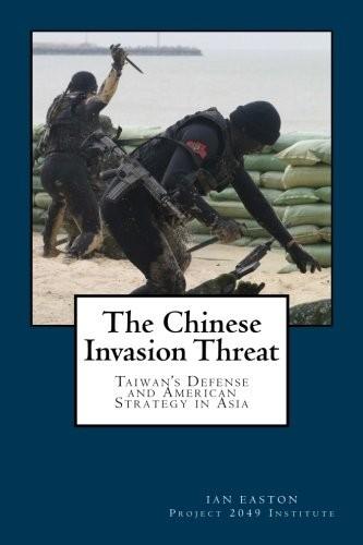 易思安3日推出的「中國侵略威脅」新書,他強調在書中從沒說過中共會在2020年成功侵台,他寫這本書的目的是要讓人了解,台灣是面臨威脅。(圖擷自amazon)