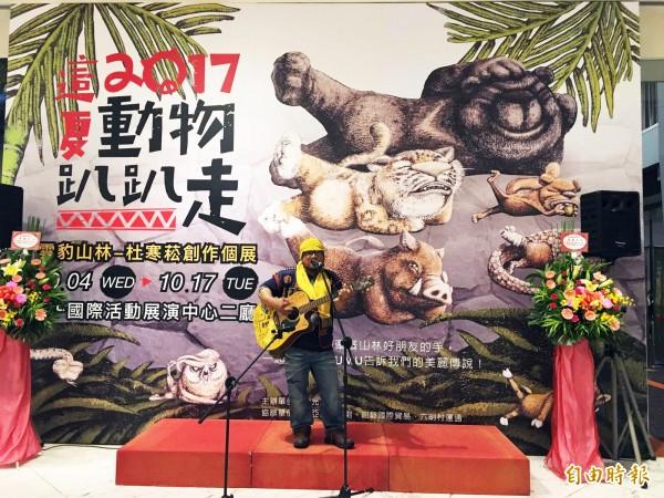 雲豹山林創作藝術家杜寒菘現場演唱。(記者張忠義攝)