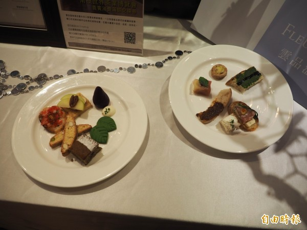 雲品酒店推出的茶佐餐的12道義式餐點。(記者陳鳳麗攝)