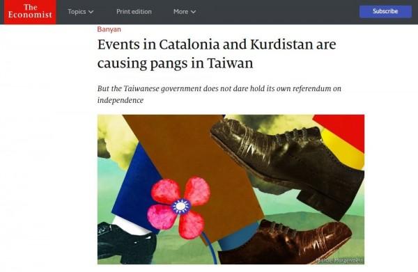 英國《經濟學人》雜誌報導提到,庫德族和加泰隆尼亞的獨立公投在台灣備受關注,然而國際局勢的嚴峻,也讓台灣人心中隱隱作痛。(翻攝《經濟學人》網頁)