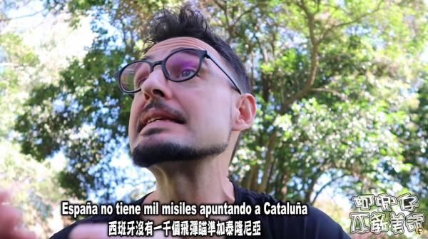 黑素斯向大家解釋,加泰隆尼亞與西班牙的關係,以及台灣與中國的關係,這兩個是無法比較。(圖翻攝自阿兜仔不教美語 (黑素斯Jesus) 影片)