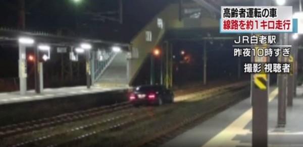 日本83歲阿公,開車闖入鐵軌,把鐵路當成馬路。(圖擷自《NHK》)