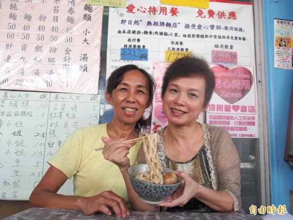 靠著麵攤養活一家大小的謝苓珠(左),在國小同窗林育瓈(右)的鼓勵下,開始供應「一碗麵」的愛心待用餐。(記者王秀亭攝)