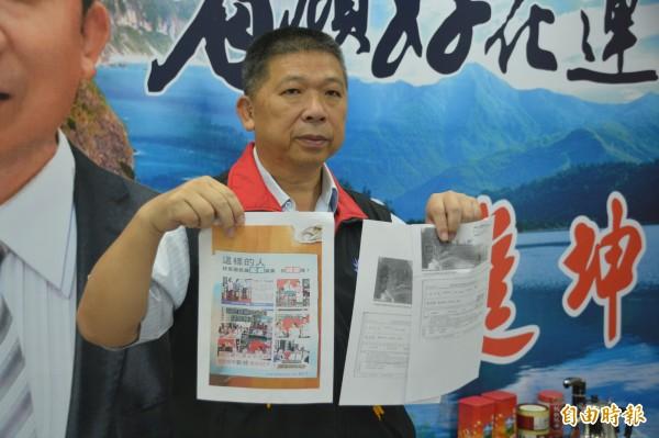 議長賴進坤將對製作抹黑文宣的人「提告」,誓言捍衛忠貞愛黨的決心。(記者王峻祺攝)