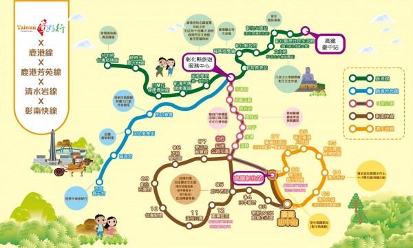 縣府用「台灣好行」串連境內各觀光點。(圖片由縣府提供)