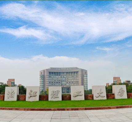 浙江理工大學外觀。(取自Google)