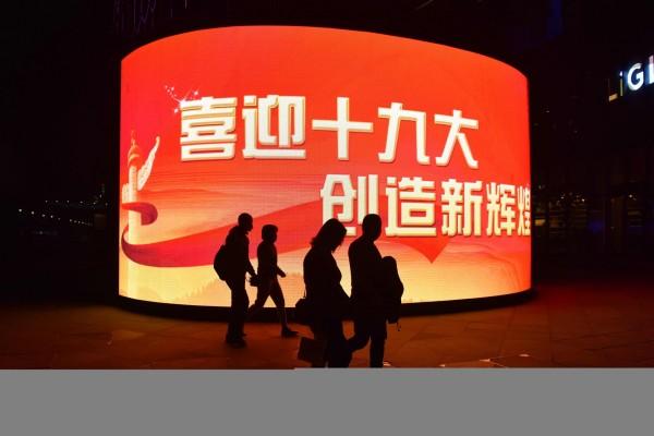 中共十九大將召開,諾貝爾和平獎得主劉曉波遺孀傳「被旅行」離開北京。(法新社)