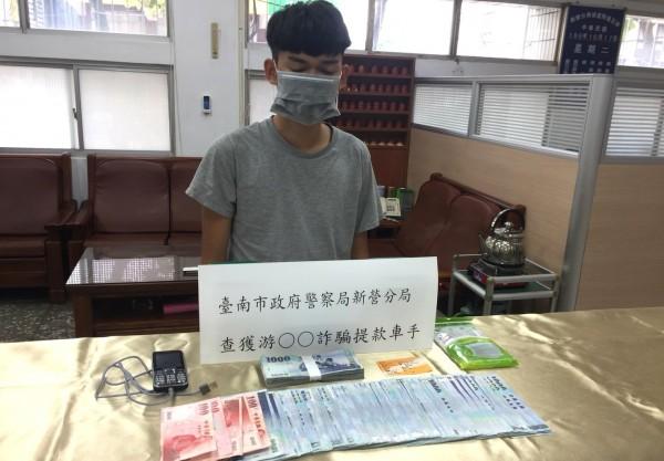 游姓大學生當車手被逮。(記者楊金城翻攝)