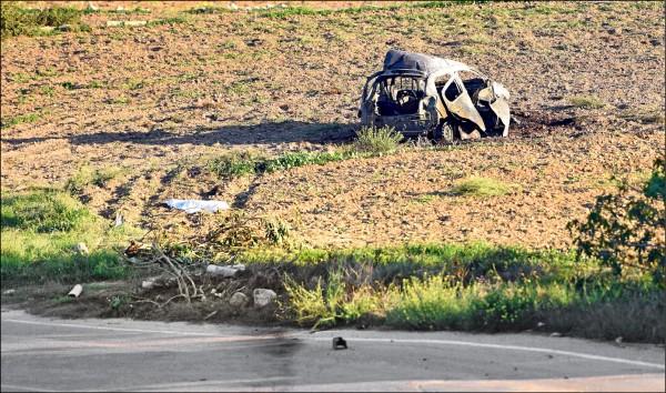 南歐島國馬爾他的知名反貪女記者兼部落格主加莉西亞十六日遭汽車炸彈攻擊身亡,強大爆炸威力將其座車炸得支離破碎。(美聯社)