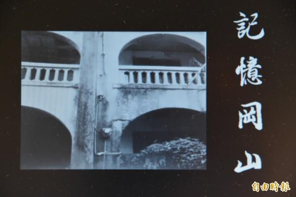 岡山區公所舉辦微電影徵選活動,行銷岡山人文旅遊特色。(記者蘇福男攝)