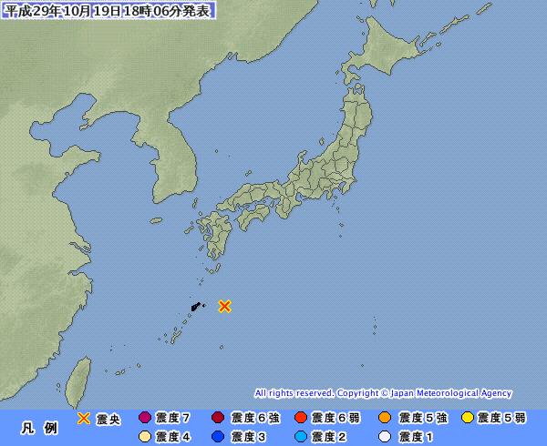 日本氣象廳表示,九州外海今(19)日下午6點02分(台灣時間5時02分)發生規模5.6地震,目前還未傳出災損或人員受傷。(圖擷取自日本氣象廳)