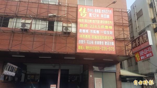 新榮戲院掛出求售布條,可能就此熄燈,讓不少老戲迷不捨。(記者丁偉杰攝)