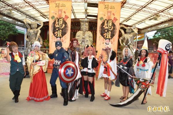 媽祖螺藝文化節有全台各地Cosplay高手大PK。(記者蘇福男攝)
