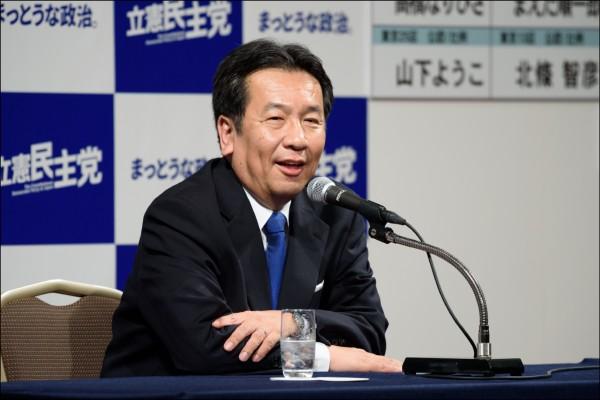 從日本民進黨出走成立的「立憲民主黨」這次大選全壘打,15名議員全數連任,黨魁枝野幸男後勢看漲。(彭博)