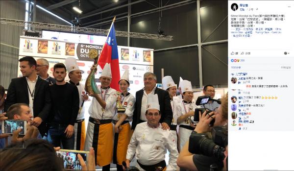 台灣再度拿下世界麵包大賽冠軍,今年由主廚陳耀訓(舉國旗)和周小槿代表台灣出賽,由王鵬傑擔任教練。(圖取自陳耀訓臉書)