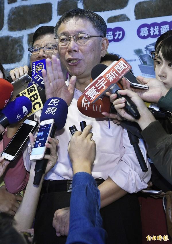 台北市長柯文哲於24日揚言,若同一旅館多次抓到吸毒問題,「我一定把分局長拔掉」。(資料照,記者陳志曲攝)