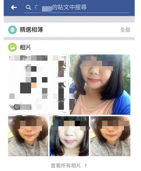 受害學生將黃女臉書照片po上網,呼籲租屋者要小心被詐。(擷取自Dcard)