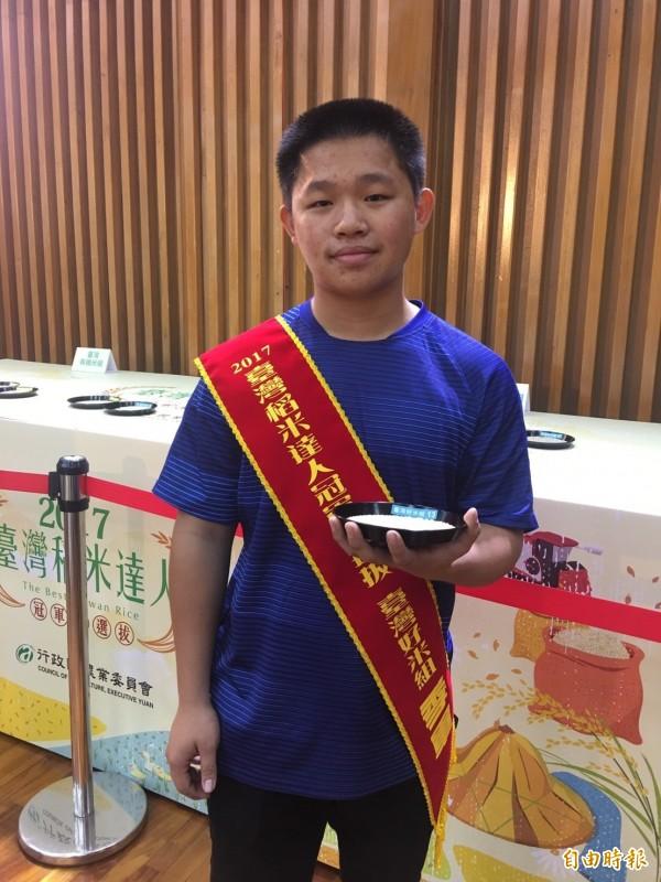 來自新竹縣竹北市農會、年僅十八歲的陳成禮昨天奪得「台灣好米組」的季軍,是農委會舉辦台灣米比賽以來年紀最輕的得主。(記者吳欣恬攝)