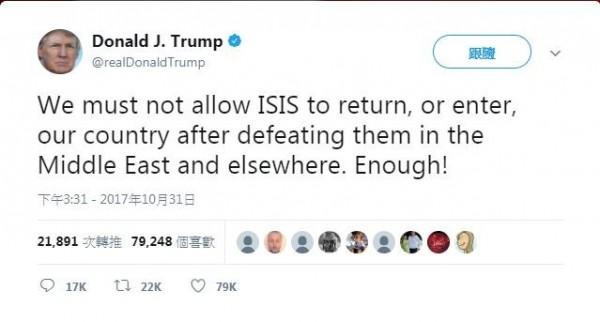 美國總統川普在推特上譴責這起事件,並強調絕不會讓ISIS回歸和進入美國。(圖擷取自川普推特)