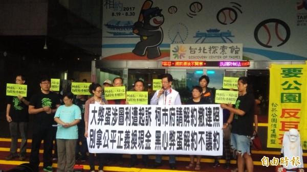 公民團體上午齊聚北市府,抗議台北市長柯文哲不願和遠雄解約大巨蛋。(記者黃建豪攝)