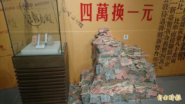 「點紙成金-古文書與台灣貨幣特展」在鄭成功文物館展出。(記者劉婉君攝)