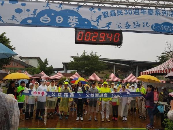 宜蘭縣聖嘉民啟智中心今天舉辦30週年慶路跑活動。(圖由聖嘉民啟智中心提供)
