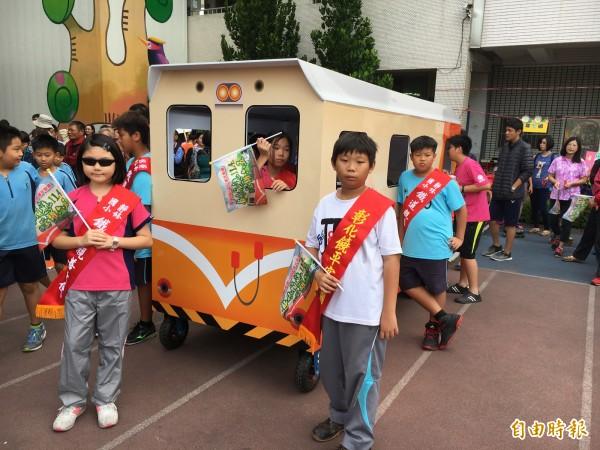 靜修國小成鐵道特色校園,今舉辦65週年校慶。(記者顏宏駿攝)