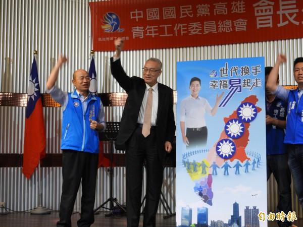 韓國瑜(左)接任國民黨高雄市黨部主委後,吳敦義(左二)首度與他同台。(記者葛祐豪攝)