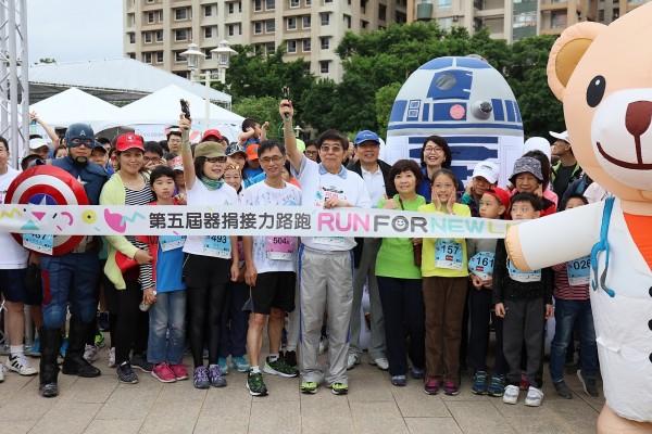 器捐中心今日舉行「為愛重生」路跑活動。(器捐中心提供)