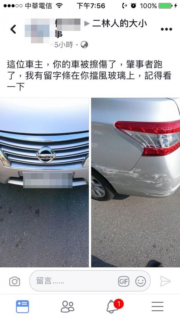 剛領牌的新車被撞出一大道傷痕,被害車主好心疼。(翻攝自臉書「二林人的大小事」)