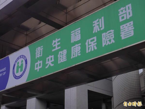 立院三讀,在台出生的外籍新生兒納健保。(資料照,記者林惠琴攝)