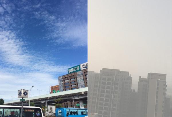 台北(左)與台中(右)今天的空氣品質差很多。(合成照,擷取自Ptt)