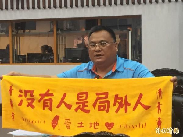議員江堅壽要求政府正視原住民土地正義。(記者張存薇攝)