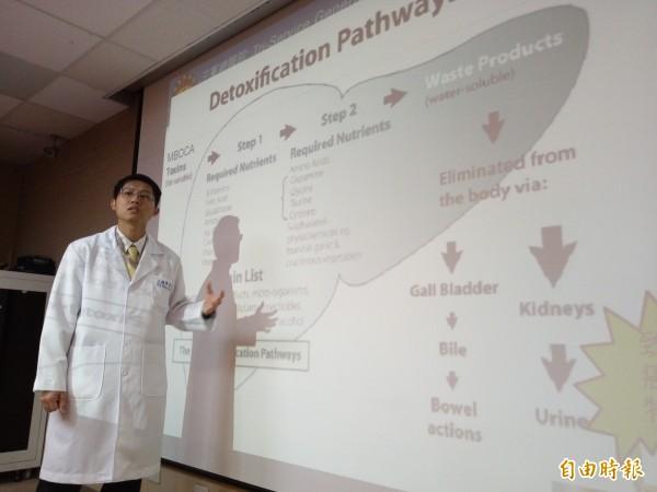 三總醫師王鐘慶指出,部分基因多型勞工恐因肝臟代謝問題,影響MBOCA的罹癌機率。(記者吳亮儀攝)
