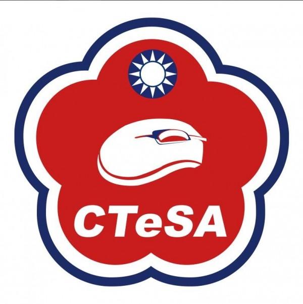 電子競技業正式納入運動產業,中華民國電子競技運動協會(CTeSA),也將成為台灣電子競技的單項運動協會,協會標誌則沿用2016年公佈,與奧會旗相似的版本。(圖片截取自CTESA中華民國電子競技運動協會臉書)