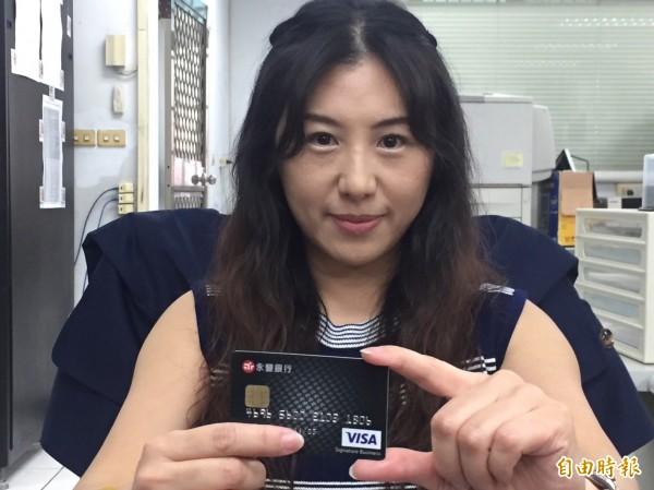 藝人蘇霈出示該張被盜刷的信用卡。(記者曾健銘攝)