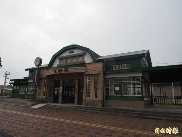 關山舊站是花東線鐵路唯一僅存的日式建築站房。(記者王秀亭攝)