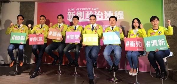 民進黨各派系青年候選人日前組成「新創政治連線」,希望能夠透過團結青年的力量,爭取曝光和黨內提名。(取自林智鴻臉書)