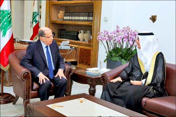 黎巴嫩政府官員表示,黎國總理哈里里自三日逕行前往沙烏地阿拉伯以來,只與黎國總統奧恩(左)打過一通電話,之後即處於失聯狀態。奧恩十日在總統府接見來訪的沙國駐黎大使館代辦布哈里時強調,哈里里必須返國。(路透)