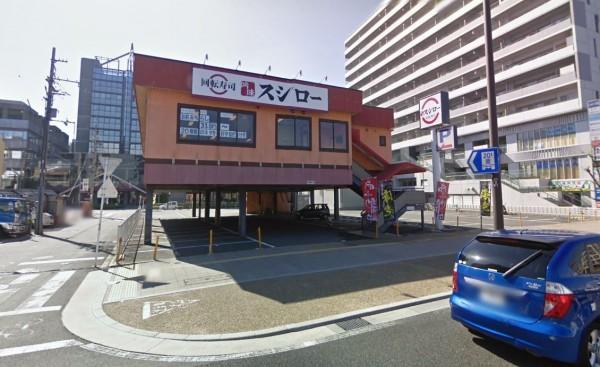 日本迴轉壽司龍頭「壽司郎」,預計在明年春天進軍台灣,圖為「壽司郎」在日本的一間分店。(圖擷取自Google Map)