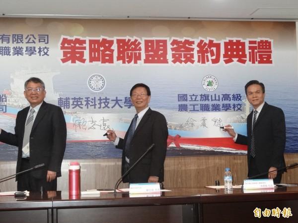 曾國正(左起)、顧志遠、徐震魁簽約策略聯盟。(記者洪臣宏攝)