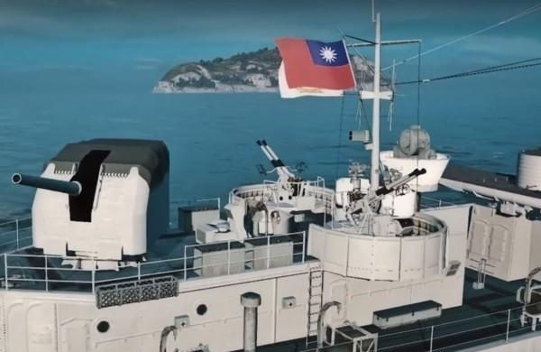 電玩遊戲戰艦世界讓台灣與中國一邊一國,造成不少中國網友崩潰。(圖擷自World of Warships臉書)