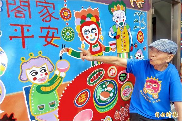 「彩虹爺爺」黃永阜畫出「彩虹奇蹟」。(記者蘇孟娟攝)
