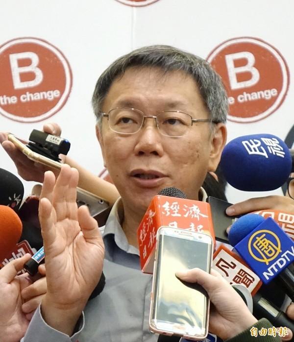 台北市長柯文哲21日出席「對台北最好企業挑戰賽論壇」,和與會貴賓合影,並接受媒體採訪。(記者方賓照攝)